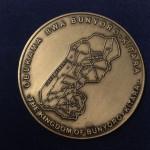 Münze Königreich Bunyoro-Kitara
